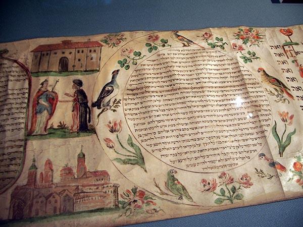 574 - Museu Joods Historisch 29
